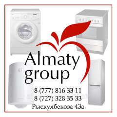 Repair of washing machines in Almaty