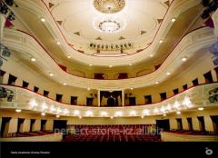 State Academic Drama Theatre