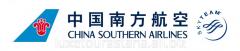 China Southern Airlines (Sintszyanskiye of