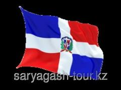 Visa Dominican republic