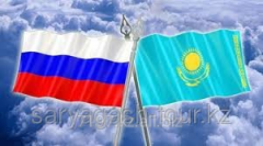Kazakh-Russian border