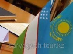 Kazakh-Uzbek border