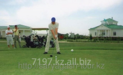 Saryagash el Golf el club