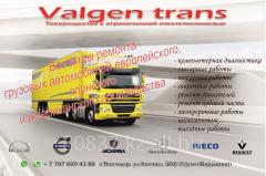 Repair of a running gear of trucks to Pavlodar