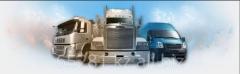 حمل و نقل و تدارکات را تحت پوشش خدمات