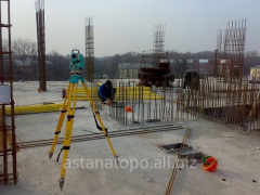 Geodetic services for installation and
