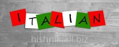 Author's Italian language courses