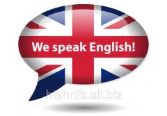 Author's English language courses