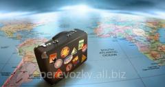 Baggage cargo transportation