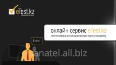 Онлайн тестирование и опросы eTest.kz