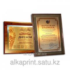 Сертификаты печать