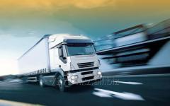 Automobile cargo transportation!