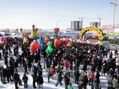Registration of festive actions