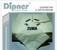 The logo press on napkins