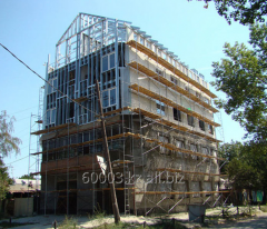 Construction and major repair of buildings and