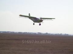 Авиационно-химическая обработка полей (АХР),