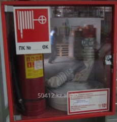 5-level system of fire safety