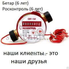 Rasplombirovka of counters of water