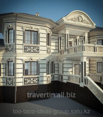 Design of the Exterior 1