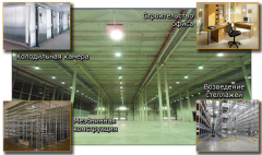 Warehouses for storage of different products