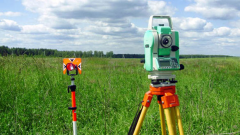 GEODETIC MEASUREMENTS