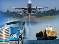 Услуга отслеживания грузов