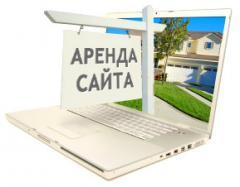 Rent of the websites