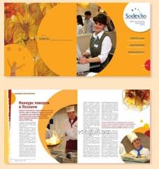 Design of the magazine