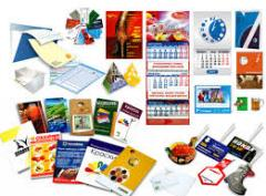 Design of printing products