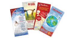 Design of advertizing flyers