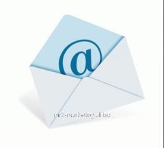 Mailing group of letters promotional and
