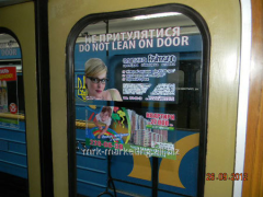 Placement of an advertizing sticker in subway cars