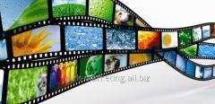 Advertizing in media space