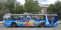 Advertizing on public transpor