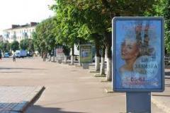Advertizing on citylayta