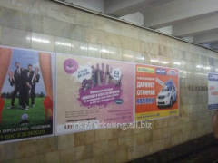 Advertizing at stations of the subway