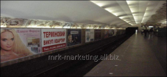 Boards on traveling walls of metro stations