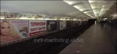 Щиты на путевых стенах станций метро