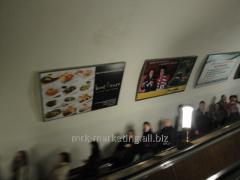 Щиты на эскалаторных сводах и переходах метро