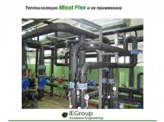 Теплоизоляция Misot Flex  и ее применение
