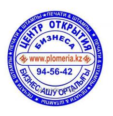 Registration of the enterprises in Astana