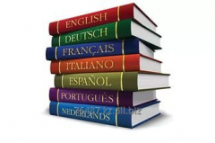 Language translations