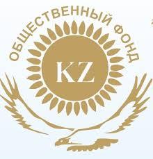 Регистрация ОФ, ОО