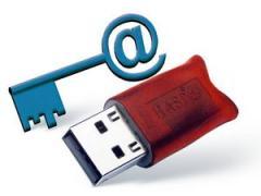 Получение ключей ЭЦП для гос. закупок