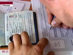 Продление разрешения на работу для иностранных граждан