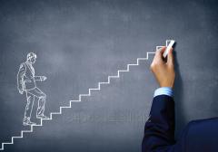 Тренинги личностного роста