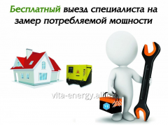 Free measurement of the consumed electric power
