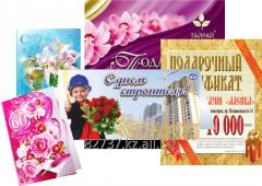 Календари, открытки, сертификаты