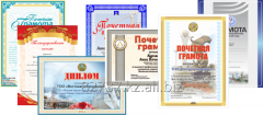 Грамоты и дипломы, подарочные сертификаты