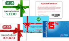 Изготовление дисконтных и подарочных карт